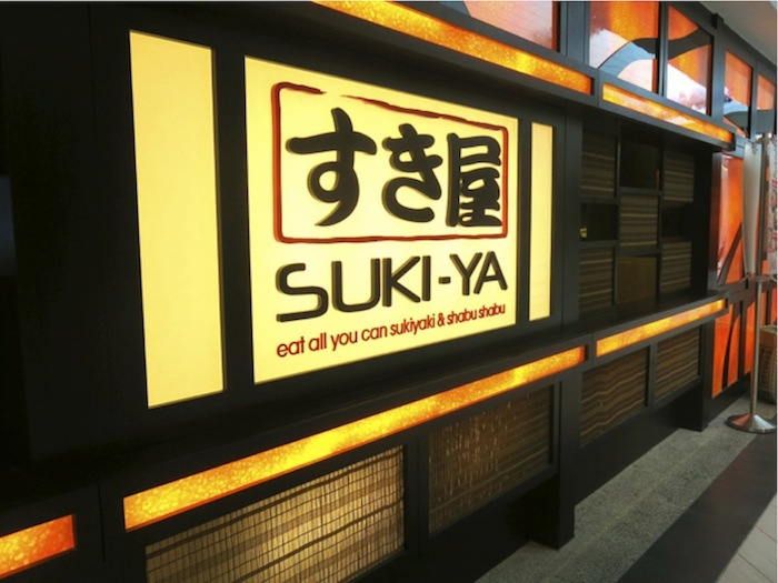 Entrance of Suki-Ya at Marina Square