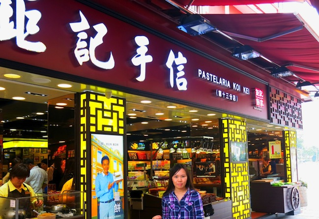 Almond Cookies Macau Almond Cookies And Egg Rolls