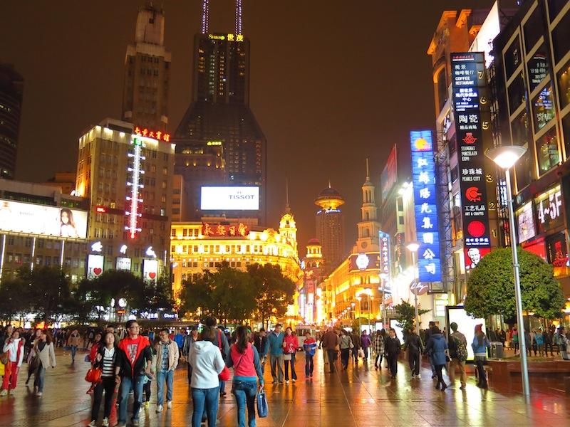 Shanghai Nanjing East Road 1