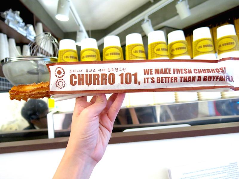 Churro 101