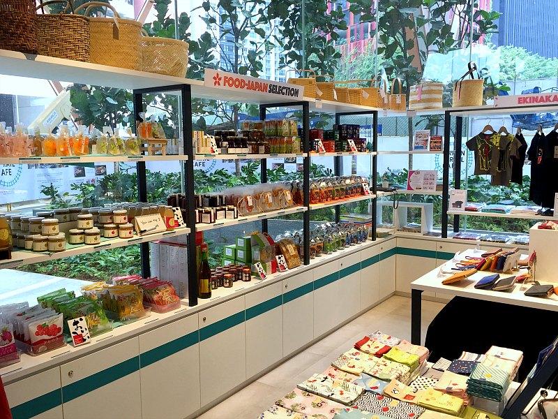 Japan Rail Cafe Review