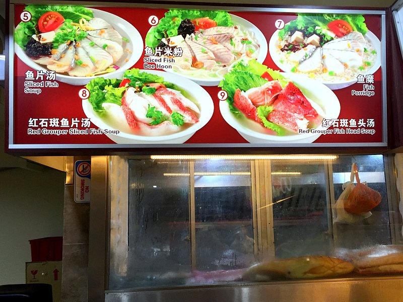 8 best stalls to eat in shenton house eatandtravelwithus for Healthiest fish to eat 2017