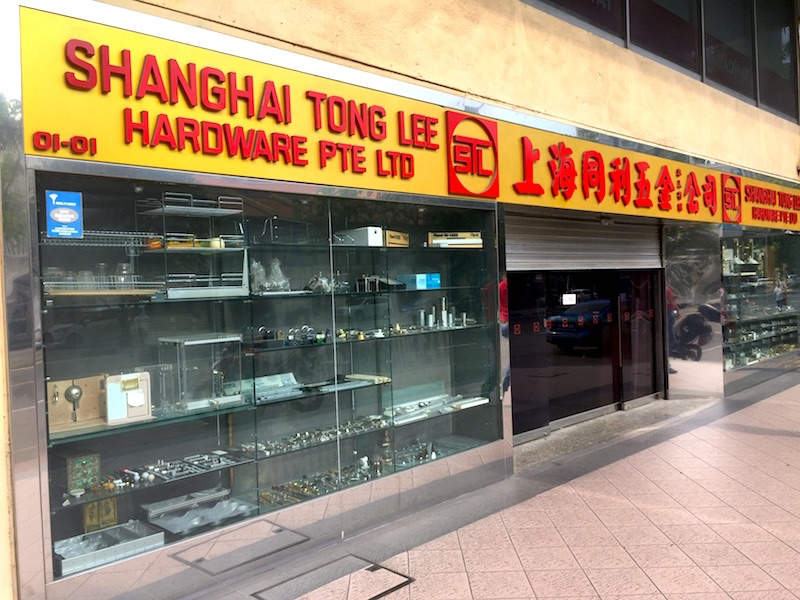 shanghai tong lee hardware review door and cabinet handles