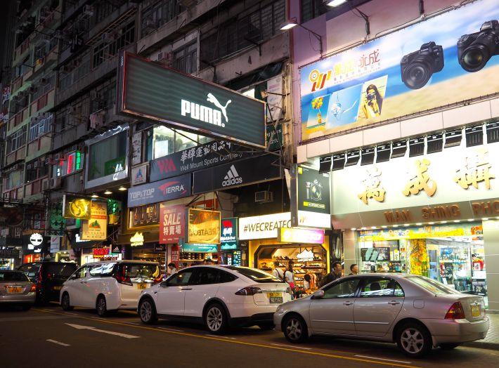 867fb69d193e0 Fa Yuen Street Market (Sneaker Street) - The Ultimate Guide ...